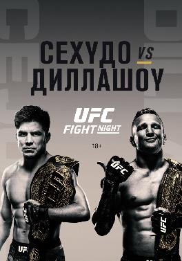 Сехудо vs Диллашоу. UFC Fight night. Brooklyn